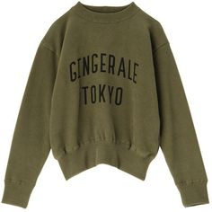 ShopStyle(ショップスタイル): Ginger Ale ロゴスエード裏毛プルオーバーShopStyle(ショップスタイル): [エムエスジーエム] スウェット /Logo Sweatshirts picks on ShopStyle / 最旬ストリートカジュアルスタイルに欠かせないロゴスウェットをエディターがセレクト!