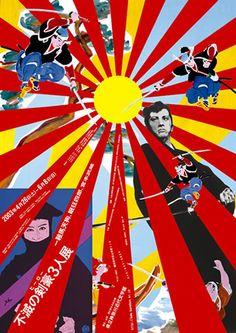 Tadanori Yokoo poster