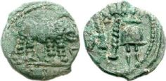 A bronze coin struck by Aulus Hirtius in Gaul, 45 BC