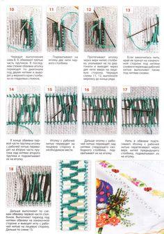 Вышиванка №107 (6).jpg
