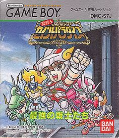 Chibi-fied RPG with the Saint Seiya gang. Game Boy, T Games, Games To Play, Play Online, Mario Bros, Nintendo Games, Box Art, Cover Art, Chibi