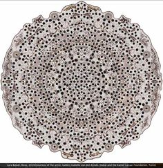 Lara Baladi : Digital collage on paper. (While her father was bedridden, she would read and document the coffee grounds left in the cups of his visitors in a Turkish coffee ritual taught to her by her grandmother. Printed on paper to resemble a lace doily)
