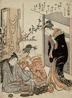 """""""Uma no Naishi"""".  Woodblock print, Japan, 1781, by artist Torii Kiyonaga"""