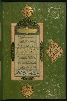 W.582, Poem in honor of the Prophet Muhammad  composed by Sharaf al-Dīn Muḥammad al-Būṣīrī (d. 694 AH / 1294 CE). The text was written in a variety of scripts in the eleventh century AH / seventeenth CE. According to the colophon, written in riqāʿ script, it was executed by Ḥabīb Allāh ibn Dūst Muḥammad al-Khwārizmī. The text of the poem begins on fol. 5b.