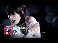 angela「イグジスト」PV(short ver.)