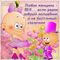 Бесспорно!)))