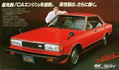 Nissan Bluebird 4DoorHardTop SSS