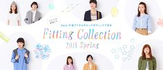 FITTING COLLECTION Japan Graphic Design, Graphic Design Typography, Web Design, Layout Design, Banner Design Inspiration, Fashion Banner, Text Layout, Responsive Layout, Japanese Design
