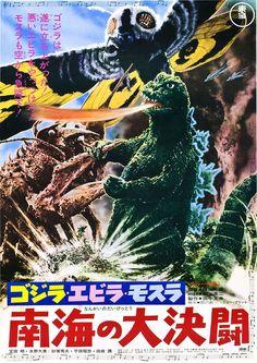 Godzilla vs. Ebirah