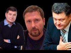 «В украинских СМИ тема Порошенко под запретом» + English Subtitles — K2 News