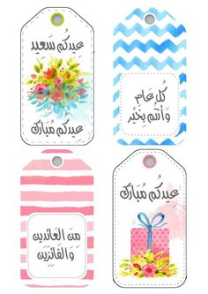 Ideas for Eid Eid Crafts, Ramadan Crafts, Diy And Crafts, Paper Crafts, Eid Ramadan, Eid Mubarek, Ablution Islam, Fest Des Fastenbrechens, Eid Boxes
