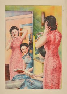 """""""Facing One's Reflection with Vanity"""", 1930s"""