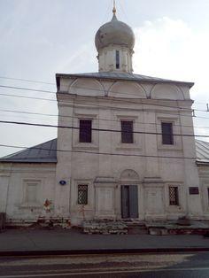 Церковь Максима Блаженного, на Варварке