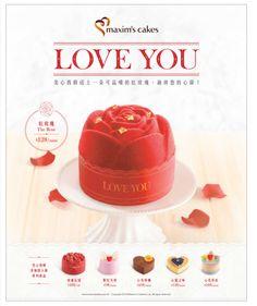 cake, girl, romance