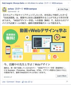 Facebook 2014-12-09 13-07-04