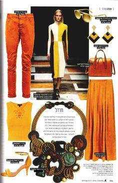 Opera statement necklace by Dori - as seen in At magazine #doricsengeri #necklace #ochre #mustard #fall2015 #jewelry #fallcolors #winter2016