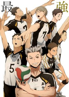 Read Haikyuu Special - Moms (part from the story Anime Picture by with reads. Part Moniwa in Nekoma Manga Anime, Anime Ai, Anime Kawaii, Anime Guys, Haikyuu Funny, Haikyuu Fanart, Haikyuu Anime, Haikyuu Wallpapers, Animes Wallpapers