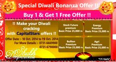 """We are presenting bumper offer as """"buy 1 get 1 free"""" in diwali festival to investor, those traders investment in equity and commodity market so hurry up and trade with us."""