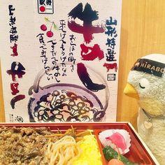 #🍊県の北国🐧  #ペンギン #penguin #펭귄  #かわいい #cute #귀여워  #山形 #駅弁 #肉 #牛めし  #美味しい  #旅行  #일본 #음식 #야마가타 #맛있다 #점심 #밥 #고기 #쇠고기  #여행중  #japanese #japanesefood #yamagata #delicious #lunch #rice #beef  #traveling