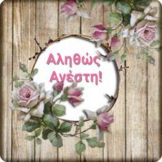 Decorative Plates, Easter, Wreaths, Door Wreaths, Easter Activities, Deco Mesh Wreaths, Floral Arrangements, Garlands, Floral Wreath