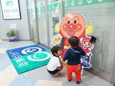 2014/4/22/ 今週は午前保育☆子供を疲れさせる作戦!?