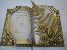 Invitation Card Design, Invitation Cards, Invitations, Altered Book Art, Paper Folding, Old Books, Book Gifts, Crafts To Make, Decoupage