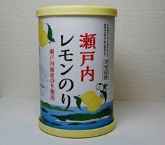 【株式会社大丸商事】  瀬戸内レモン海苔 500円(税別)  《瀬戸内の果物・柑橘(食べ物)》 #Setouchi #Setouchi_brand_g_food