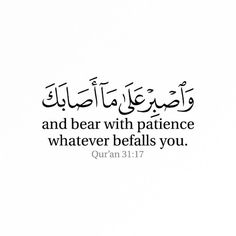 arabic, islamic, and quotes image Best Quran Quotes, Hadith Quotes, Beautiful Quran Quotes, Quran Quotes Inspirational, Islamic Love Quotes, Muslim Quotes, Arabic Quotes, Hindi Quotes, Qoutes