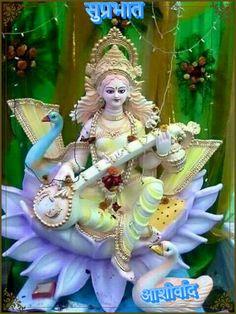 Maa Saraswati Ashtottara Shatanamavali Stotram in English Saraswati Idol, Saraswati Mata, Saraswati Statue, Saraswati Goddess, Saraswati Photo, Durga Ji, Shiva Shakti, Durga Images, Lakshmi Images