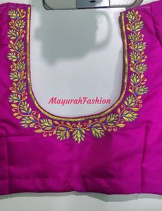 Simple Saree Blouse Designs, Saree Kuchu Designs, Kids Blouse Designs, Bridal Blouse Designs, Peacock Embroidery Designs, Kurti Embroidery Design, Machine Embroidery Designs, Neck Designs For Suits, Blouse Neck Designs