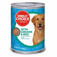 PetSmart Issues Voluntary Recall Due To Possible Metal Contamination