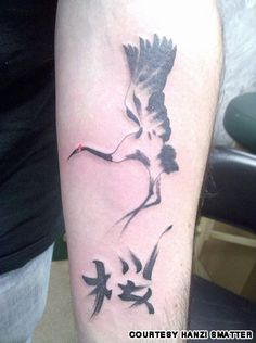 Chinese Crane Tattoo Design On Arm