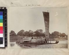 """A river Gospel boat, China, ca. 1888-1906 Description """"A river Gospel boat"""" A long boat providing sleeping and sitting areas used by missionaries on itineration.;"""