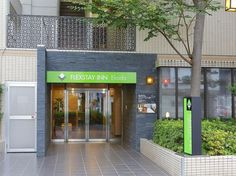 Tokyo FLEXSTAY INN Ekoda Japan, Asia Stop at FLEXSTAY INN Ekoda to discover the wonders of Tokyo. The hotel has everything you need for a comfortable stay. Free Wi-Fi in all rooms, laundromat, luggage storage, Wi-Fi in public areas, business center are there for guest's enjoyment. Guestrooms are fitted with all the amenities you need for a good night's sleep. In some of the rooms, guests can find television LCD/plasma screen, internet access – wireless, non smoking rooms, air ...