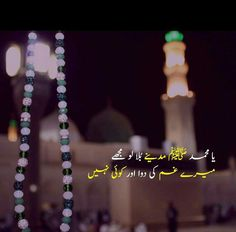 Insha'Allah