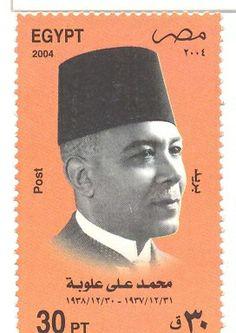 H.E. Mohamed Ali Allouba Pasha On an Egyptian Stamp.