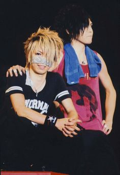 Bang rei dan kai. The GazettE