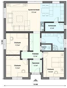 Beautiful House Plans, Dream House Plans, Small House Plans, House Floor Plans, Modern Architecture House, Modern House Design, Modern Houses, Two Bedroom House, Small Modern Home