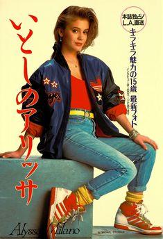 Alyssa pinup from unknown Japanese magazine. Alyssa pinup from unknown Japanese 1980s Fashion Trends, Indian Fashion Trends, 80s And 90s Fashion, Current Fashion Trends, Spring Fashion Trends, Tomboy Fashion, New York Fashion, Fashion Models, Fashion Outfits