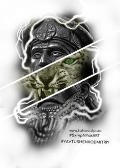 book open / folow #SkrypNYakART #YavtushenkoDmitriy #tattoo #sketch Lion Sculpture, Statue, Tattoos, Sketch, Book, Art, Sketch Drawing, Art Background, Tatuajes