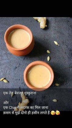 Ap to kux jyada hi pasand h hme swamiji. Friendship Quotes In Hindi, Love Quotes In Hindi, Mixed Feelings Quotes, Good Thoughts Quotes, Shayri Hindi Love, Maa Quotes, Qoutes, Tea Lover Quotes, Sweet Romantic Quotes