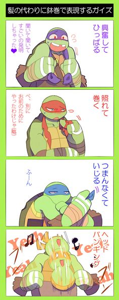 Nothing But TMNT : Photo