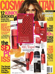 Check out our Nail Art Design Strips in the October issue of @Cosmopolitan Shop at: youravon.com/katemoran