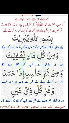 Best Islamic Quotes, Islamic Phrases, Beautiful Islamic Quotes, Islamic Dua, Islamic Messages, Islamic Inspirational Quotes, Prophet Muhammad Quotes, Hadith Quotes, Quran Quotes