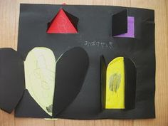 Preschool Crafts for Kids*: Halloween Secret Door Haunted House Craft