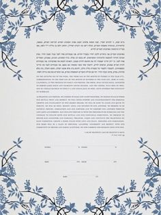 Modern Ketubah Designs from Urban Collective by Jennifer Raichman (click through to see more)