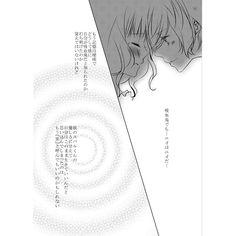 Doujinshi - Novel - Anthology - DIABOLIK LOVERS / Subaru x Yui (もしも人間の男の子と吸血鬼の女の子が恋をしたら) / TUBEROSE