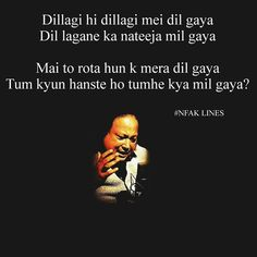 What are the some of the best shayaris on life? Love Quotes Poetry, Mixed Feelings Quotes, Love Quotes In Hindi, Poetry Feelings, Nfak Quotes, Sufi Quotes, People Quotes, Qoutes, Mood Off Quotes