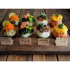 "Naho (@naho628) on Instagram: ""* こんな時間に 朝ごはんpicで こんにちは * 久しぶりに おにぎり作りました * 先週末から 怒涛の行事続きで バテバテです 本日は 息子の家庭訪問 覚悟して挑みます(笑) + +…"" Japanese Food Sushi, Japanese Kitchen, Japanese Dishes, Food Design, Wine Recipes, Asian Recipes, Cute Food, Yummy Food, Onigirazu"