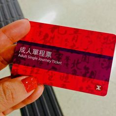Hong Kong layover MTR